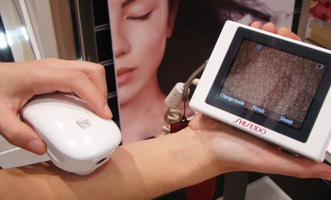 Diagnóstico de piel de Shiseido